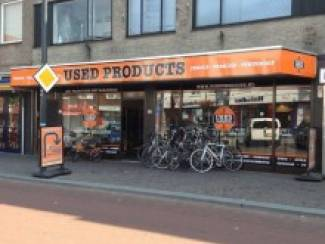 USEDPRODUCTS EINDHOVEN